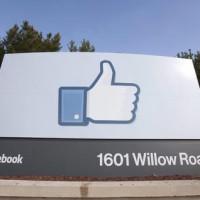 Facebook: in futuro scriveremo con la mente